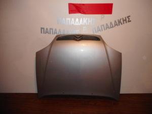 Citroen Saxo II 2000-2003 εμπρός καπό ασημί