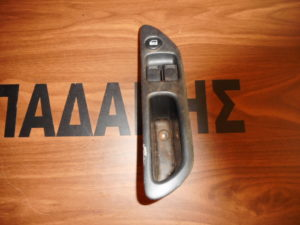 Opel Agila 1999-2008 διακόπτης ηλεκτρικού παραθύρου εμπρός αριστερός διπλός
