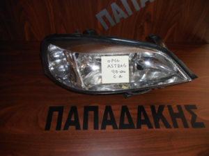 opel astra g 1998 2004 dexio fanari empros 1 300x225 Opel Astra G 1998 2004 φανάρι εμπρός δεξιό