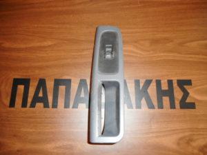 Skoda Octavia 5 2004-2008 διακόπτης ηλεκτρικού παραθύρου εμπρός δεξιός μονός