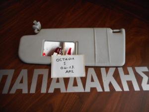 Skoda Octavia 5 2004-2013 αλεξήλιο αριστερό