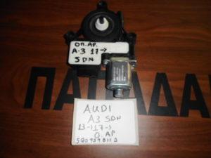 Audi A3 SDN 2013-2019 μοτέρ ηλεκτρικού παραθύρου πίσω αριστερό κωδικός: Q50 959 811 D